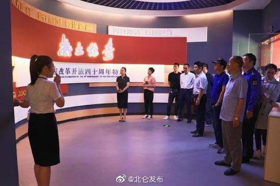 北仑组织党政干部参观开发开放展览馆 体悟初心使命