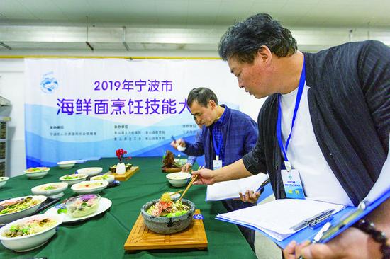 宁波海鲜面烹饪大赛举办 助推象山海鲜面扩大影响