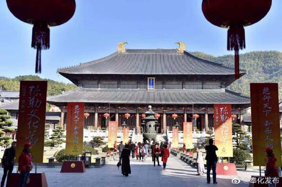 奉化雪窦山弥勒文化节开幕 2000多名海内外人士参加