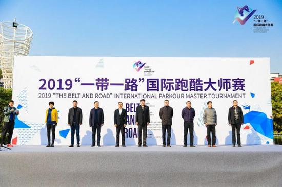 宁波举办国际跑酷大师赛 选手献上一场体育视觉盛宴