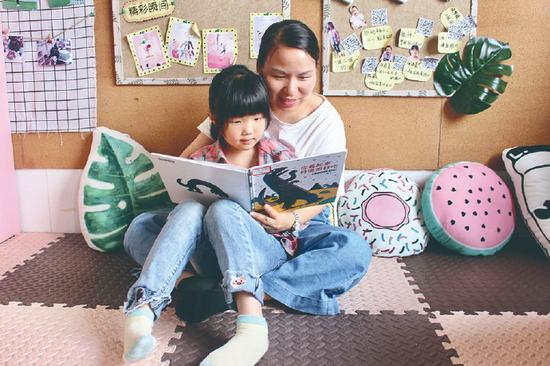 象山开展举办云阅读活动 一起在家享受亲子阅读时光