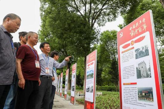 百余名市民来到烈士陵园参观宁波百年党史图片展