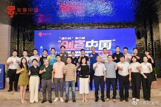 """第六届""""创客中国""""奉化区中小企业创新创业大赛决赛收官"""