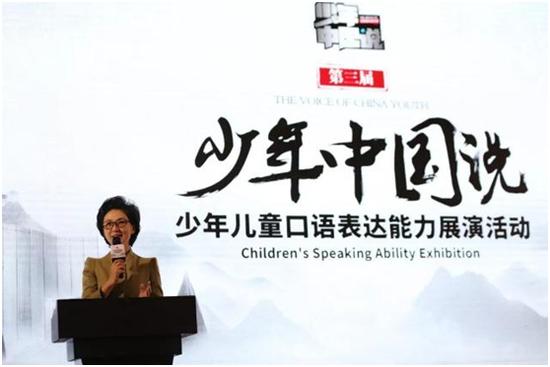 第三届少年中国说宁波赛区正式启动