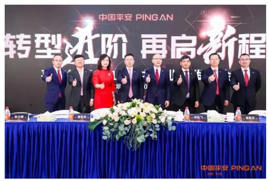 谢永林:不容易守承诺新变化平安银行转型已进入第二阶段