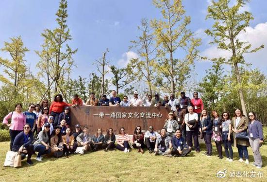 奉化举行一带一路移动教学 42名外籍学员前来学习