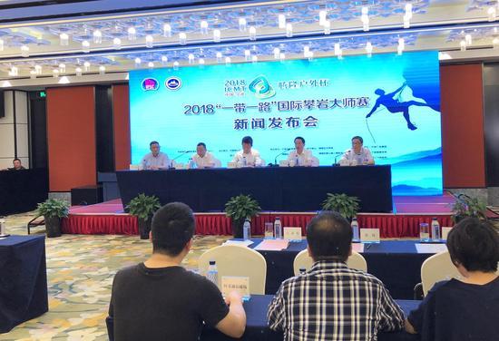 宁波有了自己的国际攀岩大赛 将在鄞江攀岩公园举行