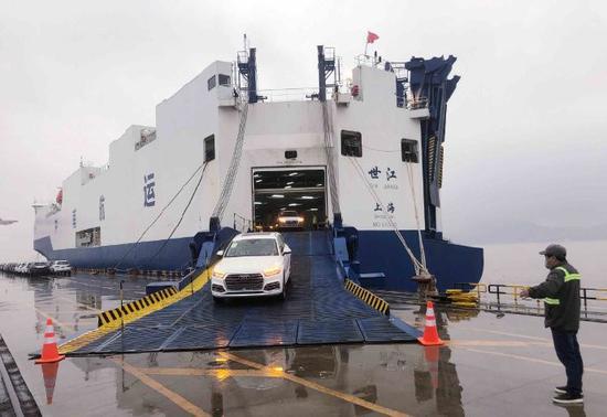 一汽大众宁波分拨库在舟山港梅山港区正式投入运营