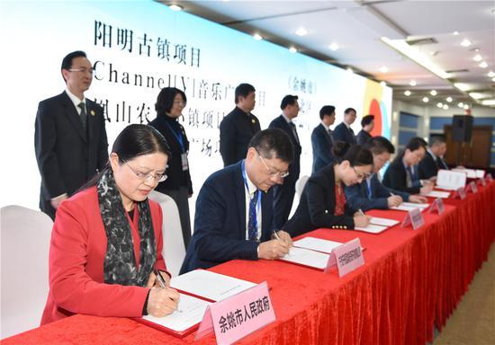 浙江余姚市政府与宁波开投蓝城集团签约现场。 余姚宣传部提供