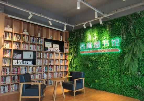 最是书香能致远 海曙古林镇扎实推进书香文化建设