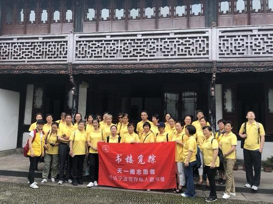 书楼觅踪 天一阁志愿者寻访宁波现存藏书楼