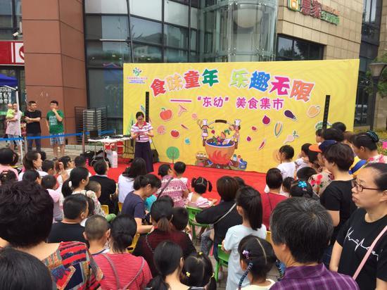食味童年乐趣无限 东钱湖镇中心幼儿园开展美食集市活动