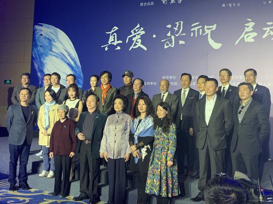 音乐剧场《真爱?梁祝》在上海启动 将于11月下旬在宁波开演