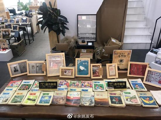 余姚举办博物馆展览活动主题沙龙 重温余姚光阴故事