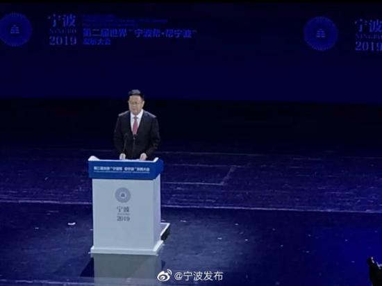 """第二届世界""""宁波帮·帮宁波""""发展大会举行开幕式"""