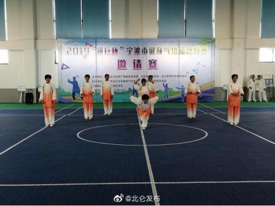 北仑举行宁波市健身气功联赛 全市各地11支队伍参赛