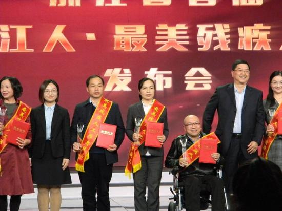 最美浙江人和最美残疾人工作者揭晓 宁波2人上榜