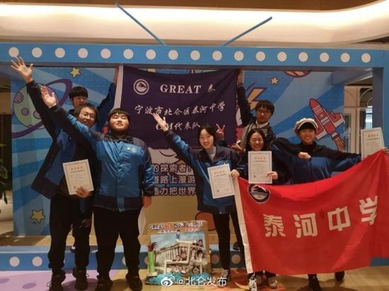 北仑学子获多项全国青少年比赛大奖 各校喜报频传