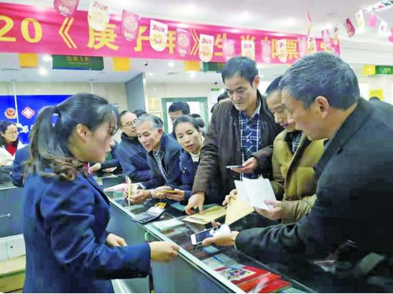 中国邮政发行庚子年特种邮票 象山市民通宵排队抢购