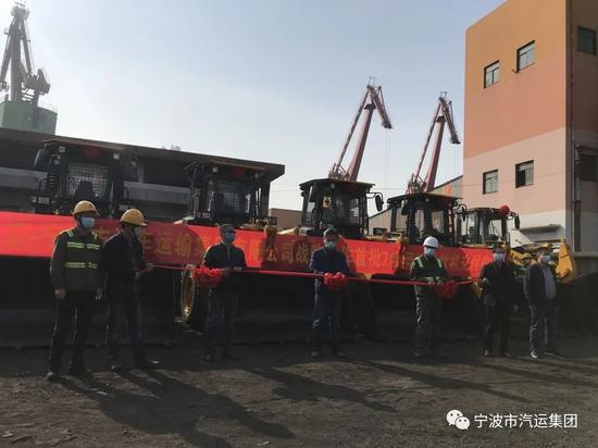 宁波汽运集团举办新购装载机交车仪式 凸显公司实力