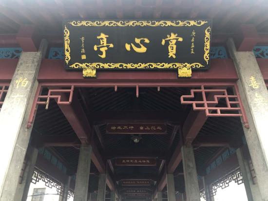 宁波海曙:千年古村有座武陵桥