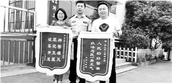 方女士等人为河上派出所以及郭腾飞警官送上锦旗。