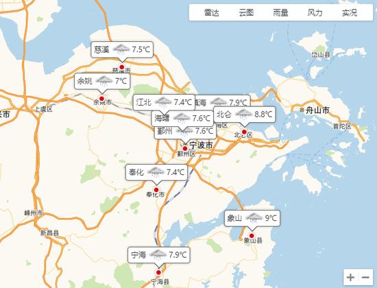 宁波今天到明天阴有中到大雨局部暴雨 最高温11度
