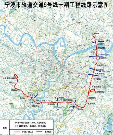 宁波地铁5号线一期选址出炉 从鄞州布政到镇海兴庄路图片