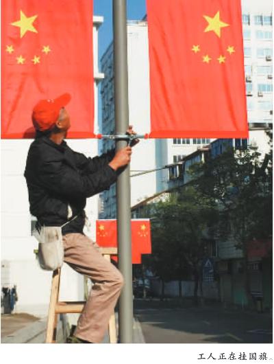 10月1日8时宁波将举行升国旗仪式