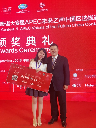 宁诺女生将随习总书记参加APEC