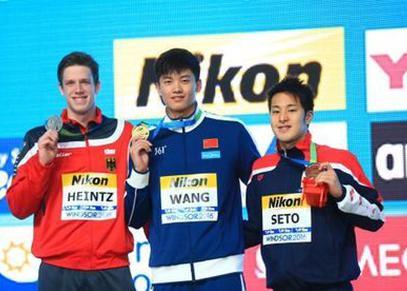 甬诞生首位男子游泳世界冠军
