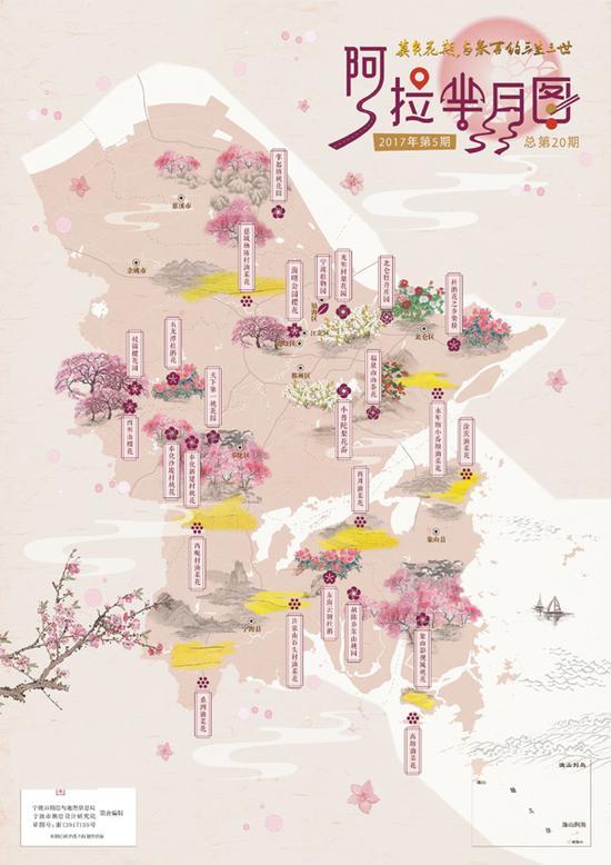 宁波史上最精确赏花地图出炉 6种最具代表性春花入图