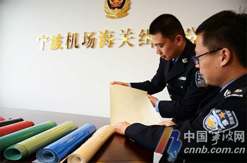 宁波海关发布2016缉私典型案例 实货变空箱骗出口退税