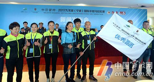 2017九龙湖宁波国际半程马拉松赛本月鸣枪开跑