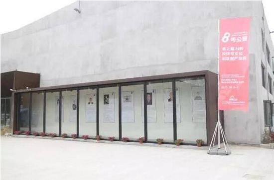 """江北8号公园今天正式开园 """"文化+科技""""是主打方向"""