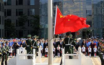 宁波隆重举行升国旗仪式