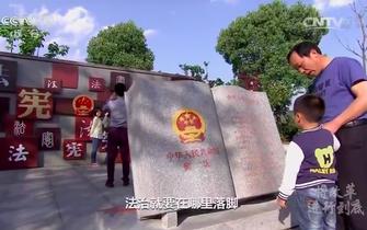 央视改革大片现宁波元素