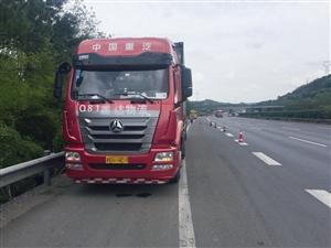 集卡车司机宋某不幸猝死 通讯员供图