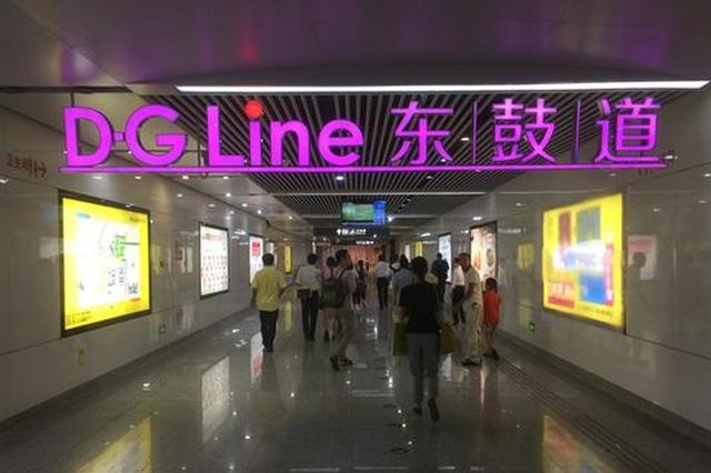 宁波地铁东鼓道将于8月21日开门迎客
