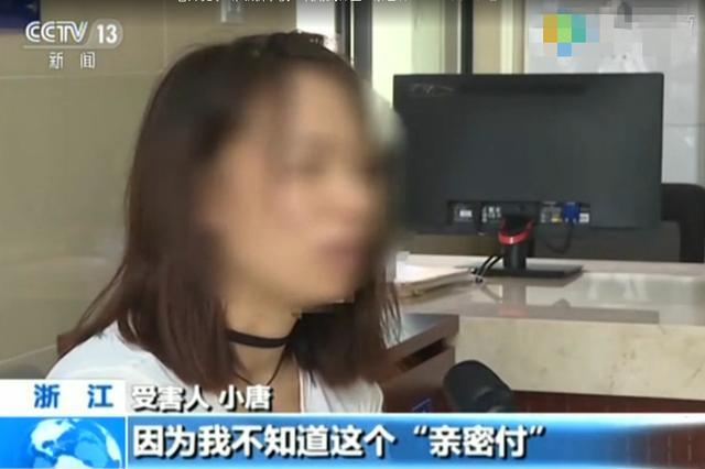 甬反诈骗大数据发布:网购诈骗最多4成受害者是小年轻
