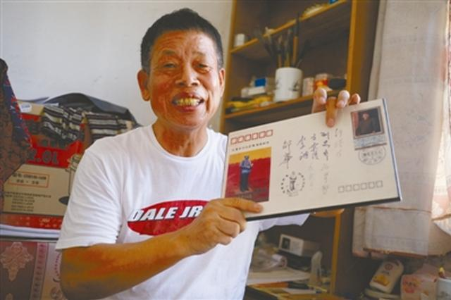 宁波一退休教师收藏冰心等名人信件2000多封