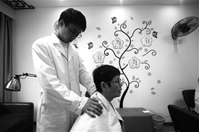 甬城拟出台省内首个居家养老服务地方性法规