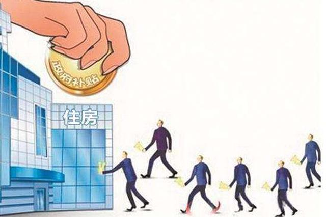 宁波人才新政购房补贴简化措施发布 申领更加方便