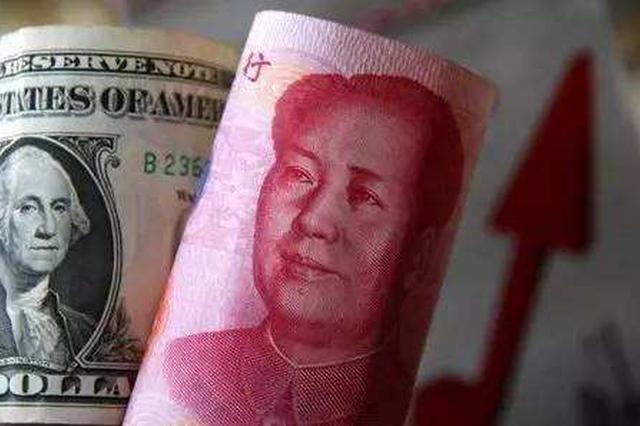 人民币对美元闪电式升值 十连涨后宁波外贸压力骤增