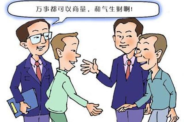 宁波1小区有个女老娘舅 五年调解各种纠纷300多起