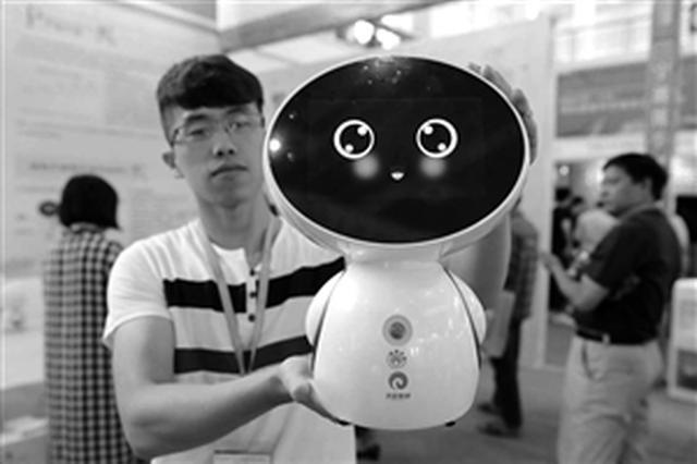 宁波健康养老博览会开幕 黑科技让人大开眼界