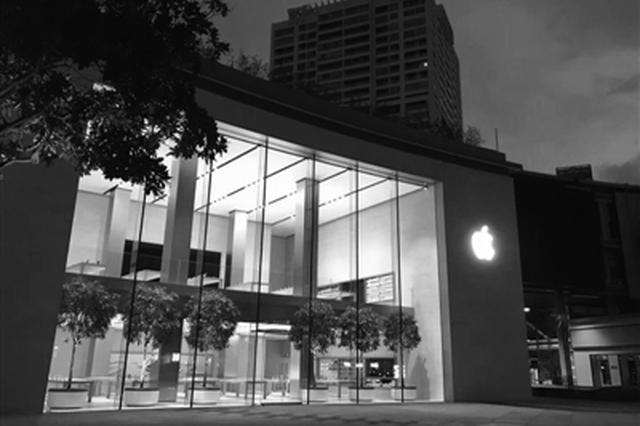 宁波首家苹果零售店落户天一广场 不只卖苹果产品