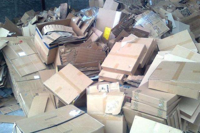宁波废纸回收价创新高 超市部分卫生纸价格水涨船高