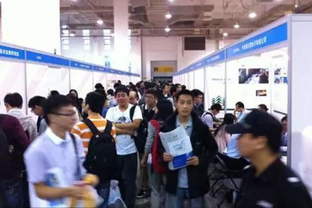 宁波推出近4300个岗位 招揽万余名四高一新人才