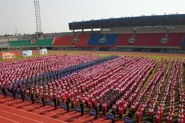 慈溪举行平安志愿者千人誓师大会